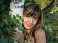 Кристина Маслова, 17 апреля 1996, Пермь, id114932362