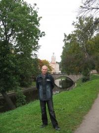 Павел Костромин, 2 марта , Санкт-Петербург, id20500754