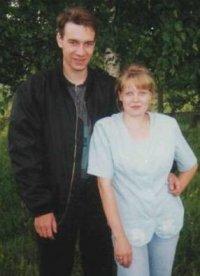 Наталия Балакшина, 11 апреля 1976, Котлас, id32652468