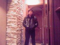 Алексей Цыганенко, 31 декабря 1997, Челябинск, id39057092