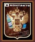 Сергей Курков, 7 июня , Санкт-Петербург, id78243697