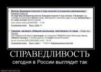Соня Агапова, 12 июля , Санкт-Петербург, id93099171
